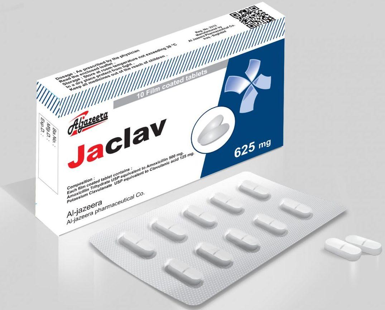 aljazeera pharma |